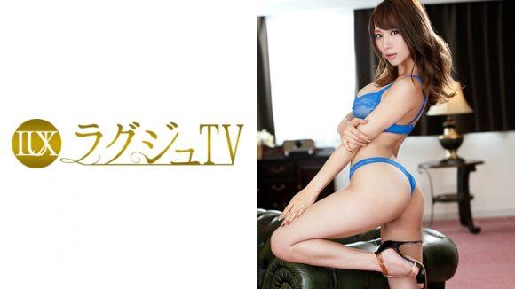 園田みおん ラグジュTV1