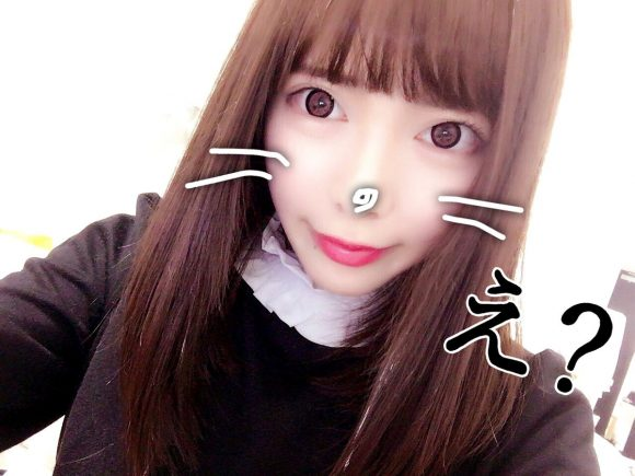 五十嵐星蘭(いがらしせいらん) ツイッター画像11