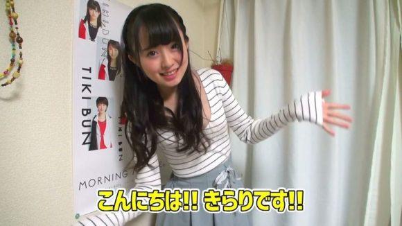 瀬名きらり ユーチューバーがデビュー114
