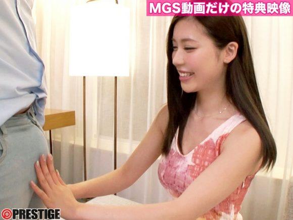 大日向遥(おおひなはるか) 21歳 新人プレステージ専属デビュー15