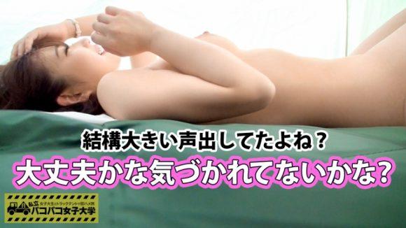 斉藤みゆ Gカップ爆乳! 私立パコパコ女子大学 しおり 21歳 女子大生21
