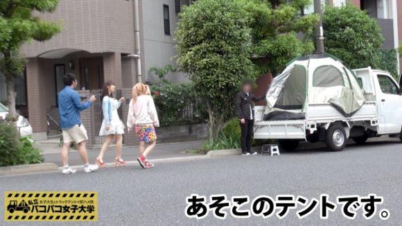 斉藤みゆ Gカップ爆乳! 私立パコパコ女子大学 しおり 21歳 女子大生3