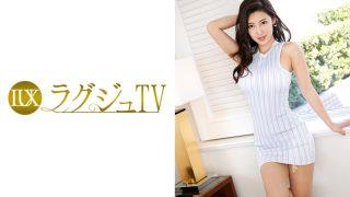 森川アンナ Gカップ! ラグジュTV685 古川蘭 28歳 英語教師1