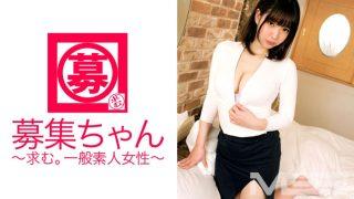 斉藤みゆ Gカップ爆乳!募集ちゃん 061 みゆ 21歳1