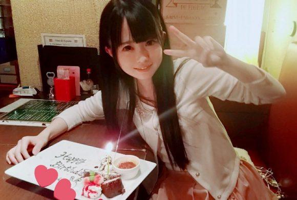 瀬名きらり 美少女ユーチューバーAVデビュー24