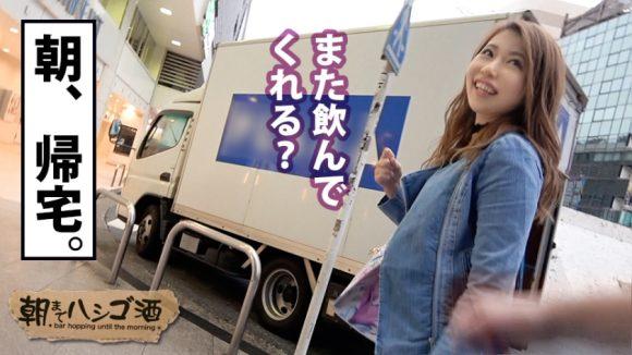 ゆうなちゃん 23歳 美乳デカ美尻エロギャルの制服コス! 朝まではしご酒26
