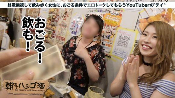ゆうなちゃん 23歳 美乳デカ美尻エロギャルの制服コス! 朝まではしご酒5