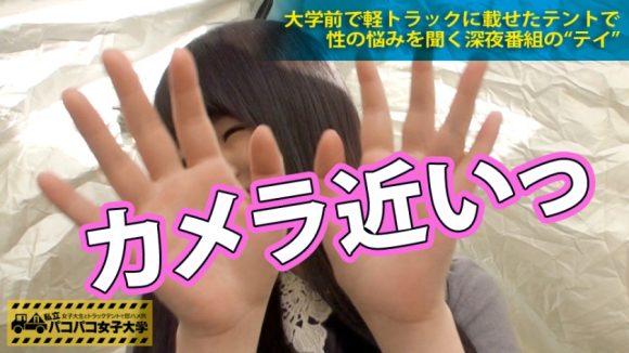 胡桃沢ももこ(一色さゆり) 18歳! 黒髪ロリ美少女なのにGカップ爆乳! AVデビュー5