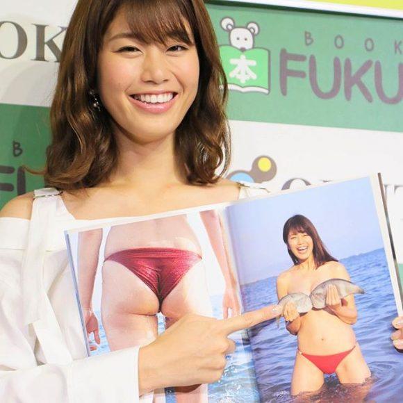 稲村亜美 21歳Fカップ! 最初で最後の水着写真集! '17セクシーグラビアまとめ神スイング