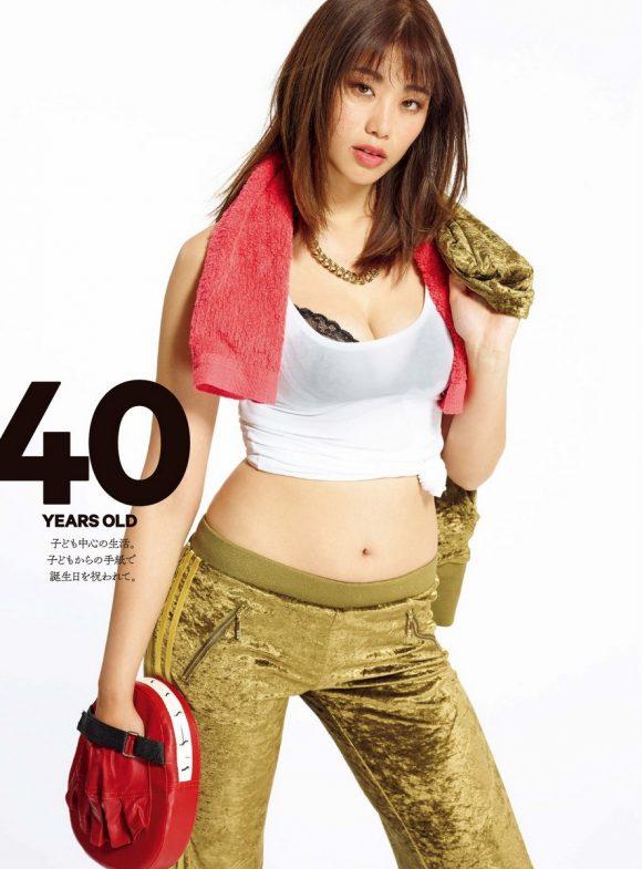 稲村亜美 21歳Fカップ! 最初で最後の水着写真集! '17セクシーグラビアまとめ神スイング33