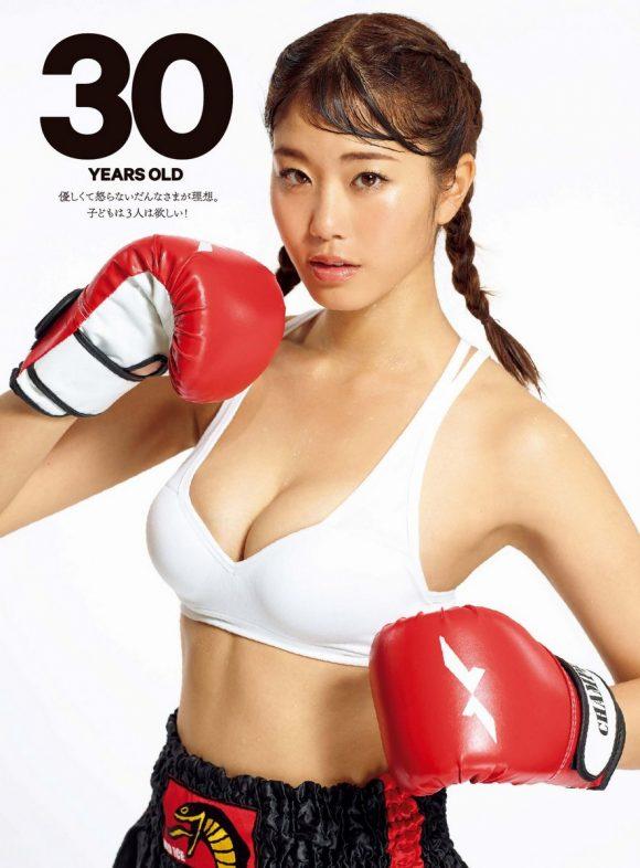 稲村亜美 21歳Fカップ! 最初で最後の水着写真集! '17セクシーグラビアまとめ神スイング32