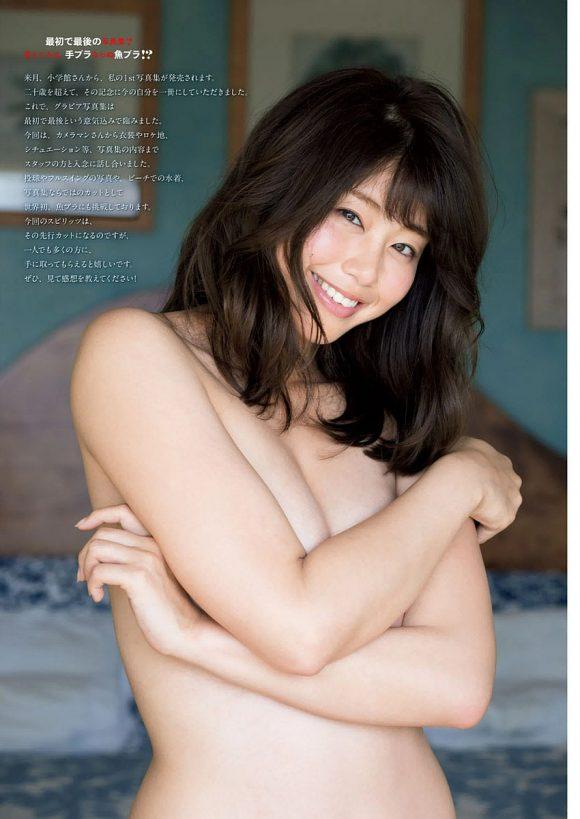 稲村亜美 21歳Fカップ! 最初で最後の水着写真集! '17セクシーグラビアまとめ神スイング18