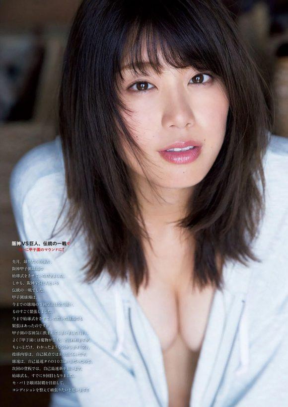 稲村亜美 21歳Fカップ! 最初で最後の水着写真集! '17セクシーグラビアまとめ神スイング16