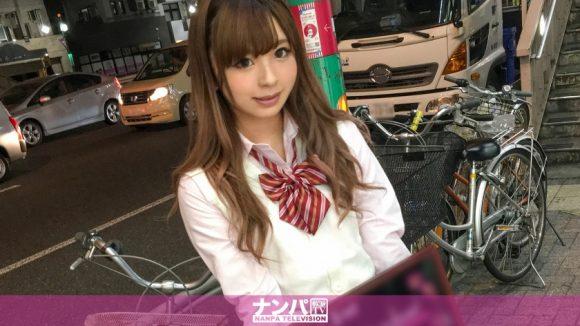 桜庭このみ 20歳 JKコスプレ色白キュートギャル! AVデビュー1