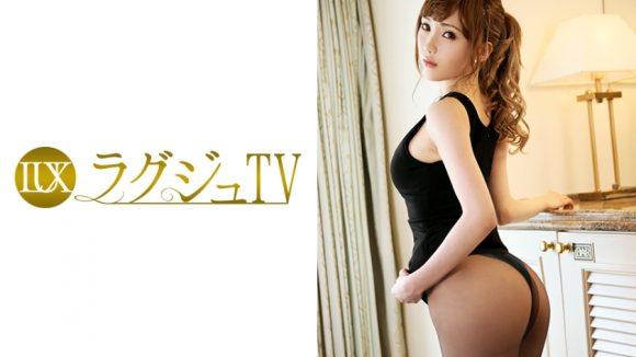 向井梨緒 24歳 スレンダー! 上向きおっぱい美巨乳! ラグジュTV 1