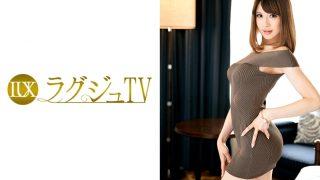 唯川千尋(ゆいかわちひろ) ラグジュTV 712 ゆい 26歳 歯科医1