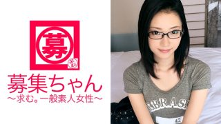 岡田優子 Cカップ!募集ちゃん みゆき 超SSS級の美少女大学生メガネ女子1