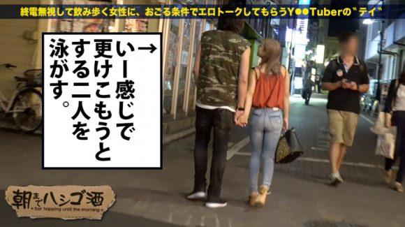 冴木エリカ 20歳 キャバ嬢のプルプルおっぱい! 朝までハシゴ酒13
