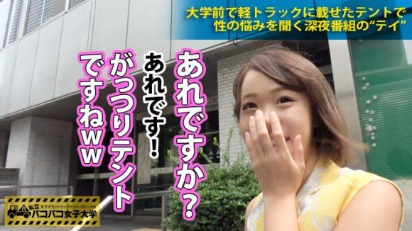 あい 安田亜衣 20歳 ぶるんぶるん揺れまくるGカップ!! 私立パコパコ女子大学5