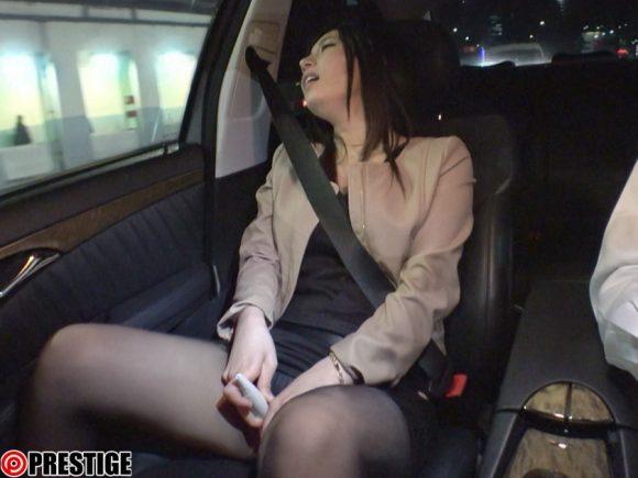あずみひな(永井みひな) Dカップ! 最高の愛人と最高の中出し性交3