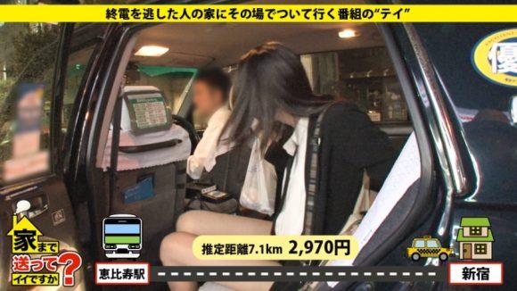 さきさん 岡田優子 25歳 スレンダー美脚! 家まで送ってイイですか4