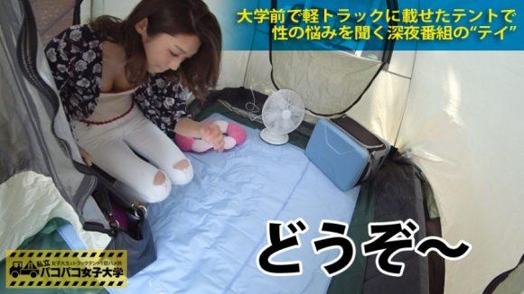香苗レノン 19歳スレンダーCカップ! 私立パコパコ女子大学009 れん 6