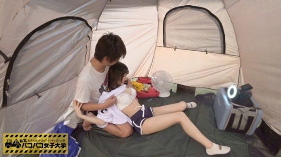 私立パコパコ女子大学 双葉良香女子大生とトラックテントで即ハメ旅 008しょうこ 9