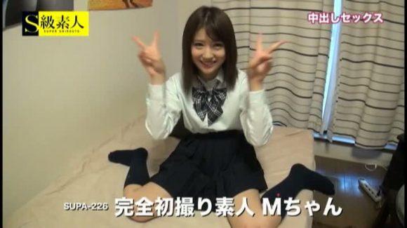 七瀬萌 18歳Dカップ色白美巨乳! 完全初撮り素人 Mちゃん2