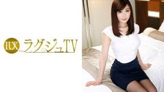倉木紫帆 26歳 色白美人! むっちりエロいデカ美尻! ラグジュTV 1