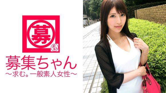 桜井彩 募集ちゃん アヤ 23歳 愛人1