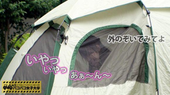小野はるか 私立パコパコ女子大学 女子大生とトラックテントで即ハメ旅14