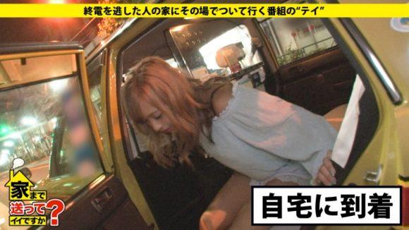 れんさん 冴木エリカ 20歳 美巨乳!エロい体のキャバ嬢! 家まで送ってイイですか3