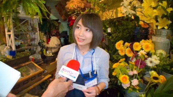 田中奈々美20歳 七海光 ピチピチおっぱい! エロ美尻! 100%完全ガチ交渉3