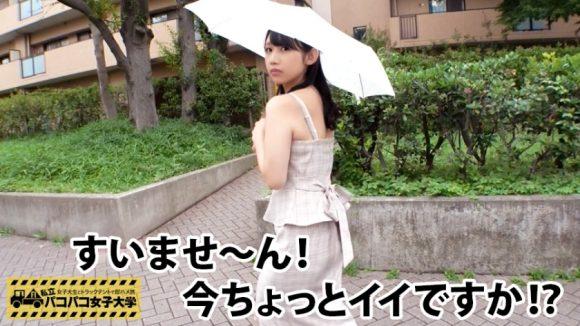 小野はるか 私立パコパコ女子大学 女子大生とトラックテントで即ハメ旅4