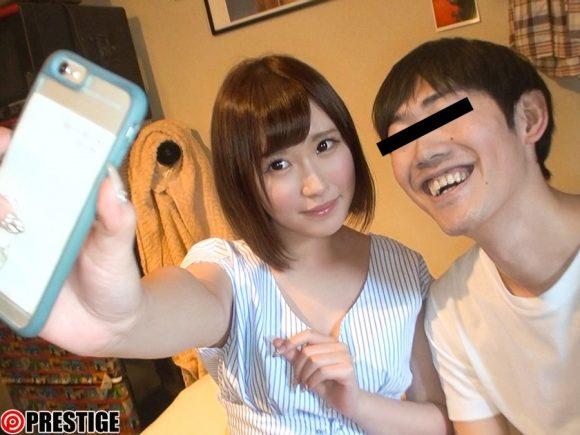 美咲まや Cカップ! 21歳ムチムチ色白美少女AVデビュー4