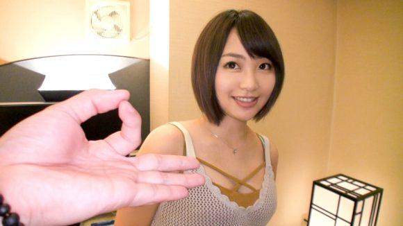田中奈々美20歳 七海光 ピチピチおっぱい! エロ美尻! 100%完全ガチ交渉5