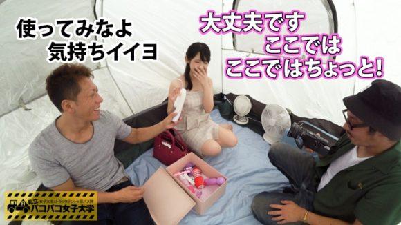 小野はるか 私立パコパコ女子大学 女子大生とトラックテントで即ハメ旅5