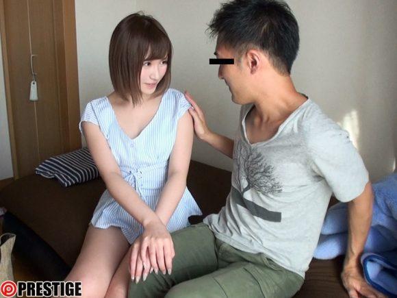 美咲まや Cカップ! 21歳ムチムチ色白美少女AVデビュー8
