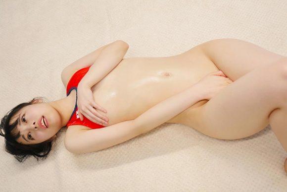 マジックミラー号 まお (19) 女子大生9