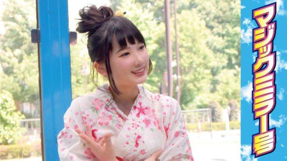 マジックミラー号 なつき (19) 女子大生1