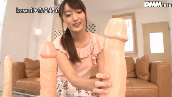 櫻井美月 スキャンダルで話題になった超美人女子アナ AVデビュー37