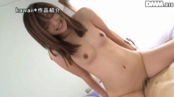 櫻井美月 スキャンダルで話題になった超美人女子アナ AVデビュー22