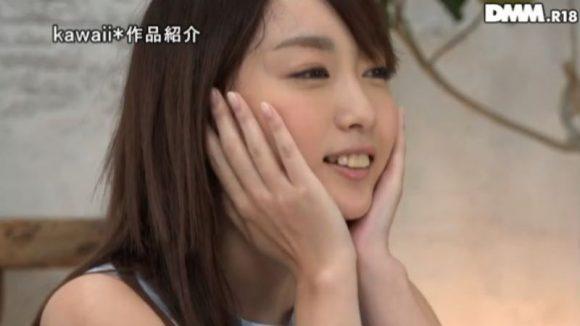 櫻井美月 スキャンダルで話題になった超美人女子アナ AVデビュー15