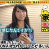 愛里るい Dカップ! ムッチリ美尻! 黒髪ヤリマン娘! 動画まとめ 画像45枚!