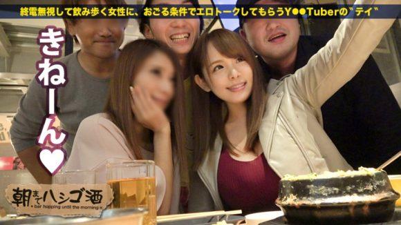 西村ニーナIカップ爆乳! 朝までハシゴ酒 05 in 新大久保駅周辺 ニイナ 5