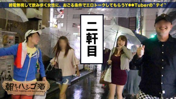 西村ニーナIカップ爆乳! 朝までハシゴ酒 05 in 新大久保駅周辺 ニイナ 6