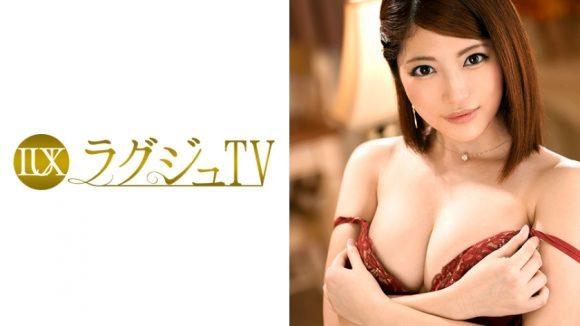 ラグジュTV 819 藤崎由美 1
