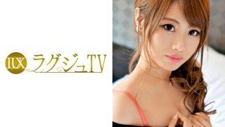 ラグジュTV 799 志田紗耶香1