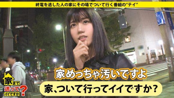 神宮寺ナオ 20歳 Dカップ! 巨乳巨尻美少女AVデビュー1