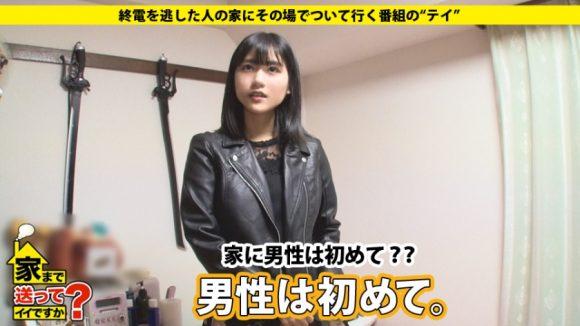 神宮寺ナオ 20歳 Dカップ! 巨乳巨尻美少女AVデビュー2
